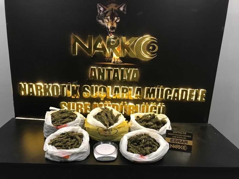 Antalya'da 2020 yılında 4 bin 400 uyuşturucu operasyonu yapıldı